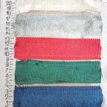 Цена за метр - 20руб (ост. белая-1,82, светло-серая-2,3, красная-1,11, синяя-1,48)