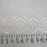 Цена за метр 30 руб (ост.14)