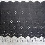 Цена за метр 80руб (ост.2,87)