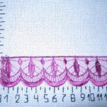 Цена за метр 20руб (ост. 1,93)