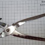 Дырокол для кожи, цена за шт - 1700руб (ост. 2)