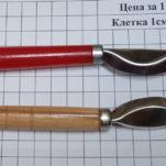 Копир, цена за шт 100руб (ост. 3)