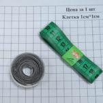 Измирительная лента: цена за шт без коробочки - 40руб (4шт), в коробочке - 70руб (9шт)