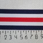 Цена за метр 200руб (ост. 4,04)