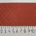 Цена за метр 220руб (ост. 2,54)