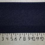 Цена за метр 250руб (ост. 1,98)