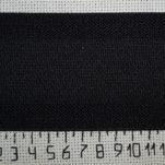 Цена за метр 250руб (ост. 1,9)