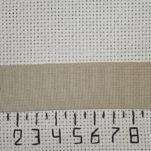 Цена за метр 70руб (ост. 11,5)