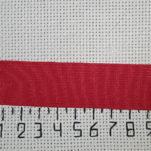 Цена за метр 70руб (ост. 11,69