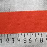 Цена за метр 120руб (ост. 24)