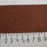 Цена за метр 140руб (ост. 7,66)