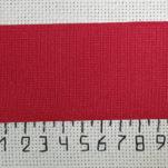 Цена за метр 140руб (ост. 3,79)