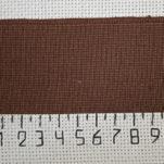 Цена за метр 140руб (ост. 4,65)