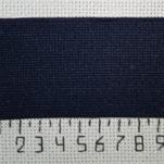 Цена за метр 140руб (ост. 1,24)