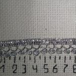 Цена за метр 50руб (ост. 7,5)